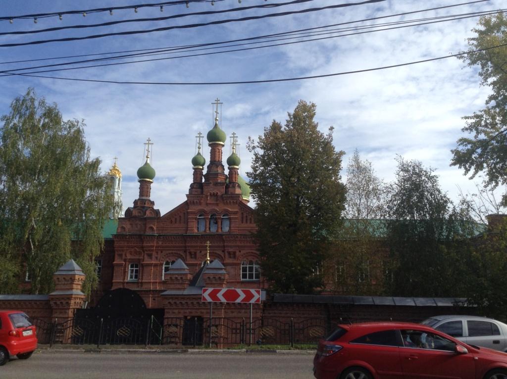 Сергиев Посад сквозь века - Страница 3 Img_8413