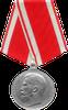 Баронетесса Клевера