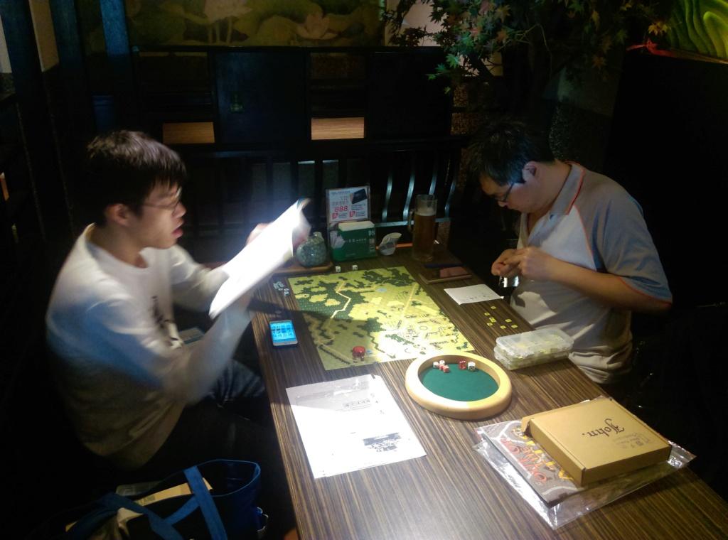 ASL Meeting in Taipei (T-014 and ASL-181. John vs Ray) Asl-s_10