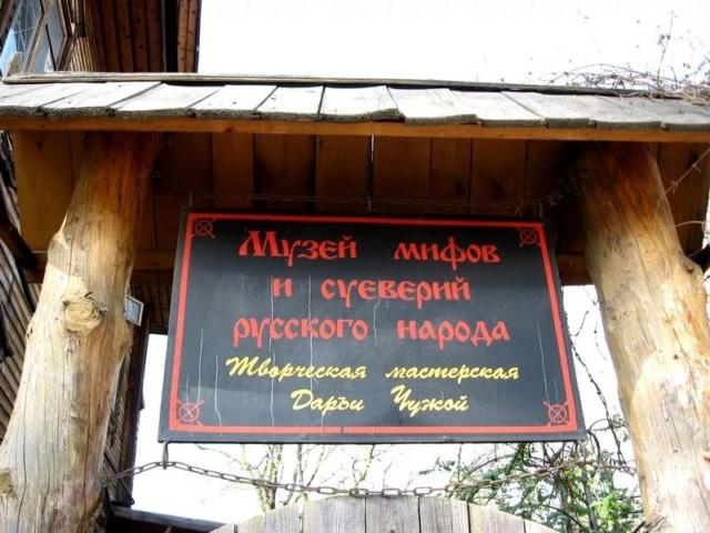 ДНЕВНИК БЕЛОЧКИ ЭННИ. - Страница 5 A_a_a_12