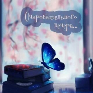 РИФМИШКИ-КОРОТЫШКИ  четверостишия и рифмованные подписи под романтичными и забавными картинками.  Автор Наталия Каневская - Страница 3 Aa_14910