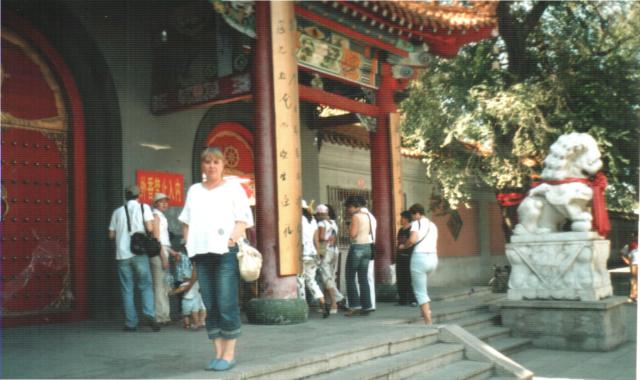 Фотки из Восточных путешествий - Страница 11 Aa_810