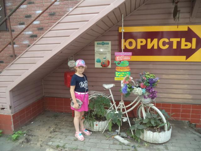 Владивосток и не только..... - Страница 2 Dsc01212
