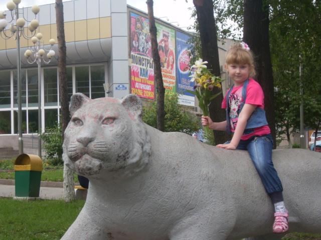 Владивосток и не только..... - Страница 2 Sdc10510