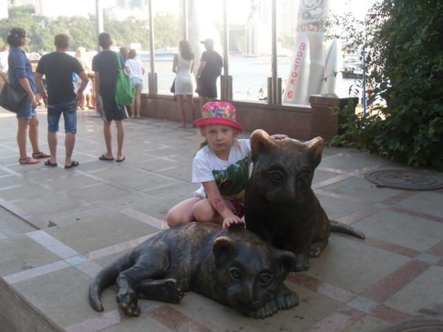Владивосток и не только..... Sdc10614