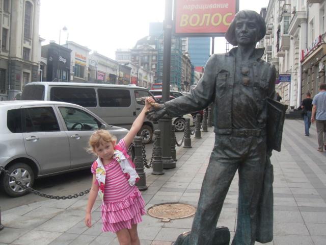 Владивосток и не только..... Sdc10710