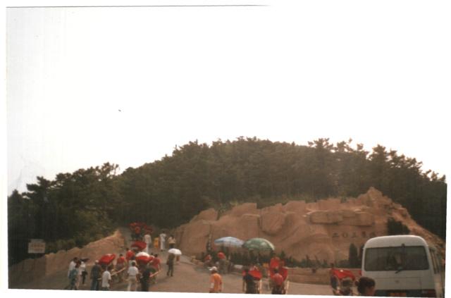 Фотки из Восточных путешествий - Страница 14 Uu_4710