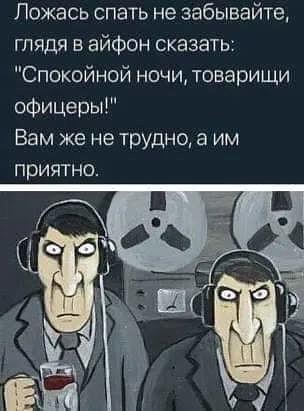 юмор и не только - Страница 5 Image16