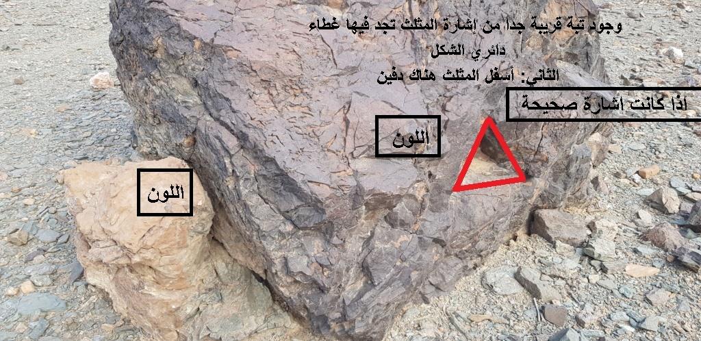صخرة على شكل جمل بارك ودجاجة وسلحفاة وثعبان  000023