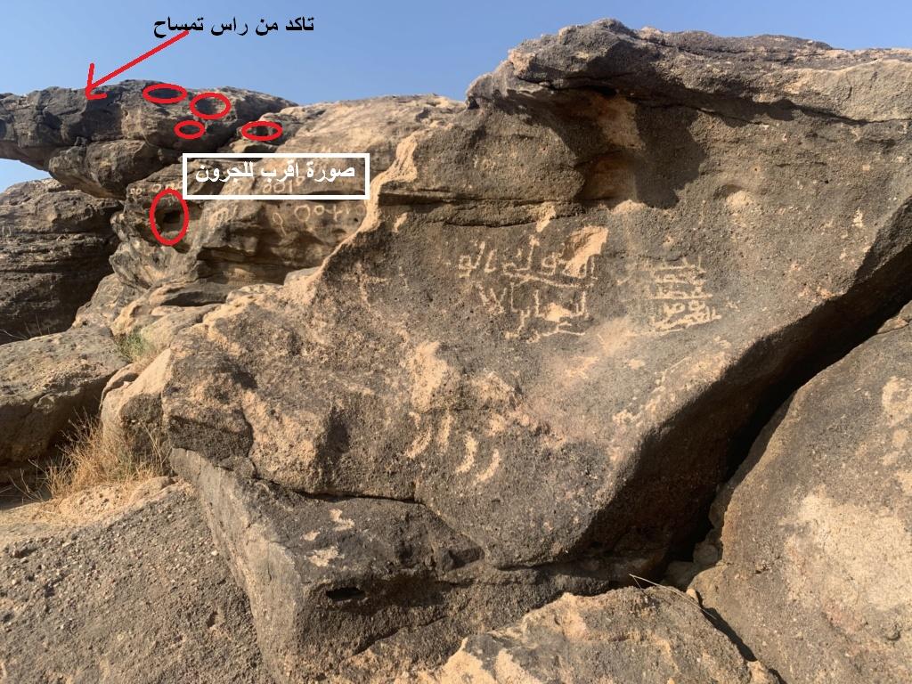 اشارات عثمانية تستاهل الاهتمام - صفحة 2 0082