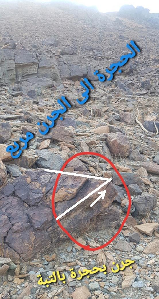 جرن شكل مربع على صخره مع سيال وجرون Eeeeeo11