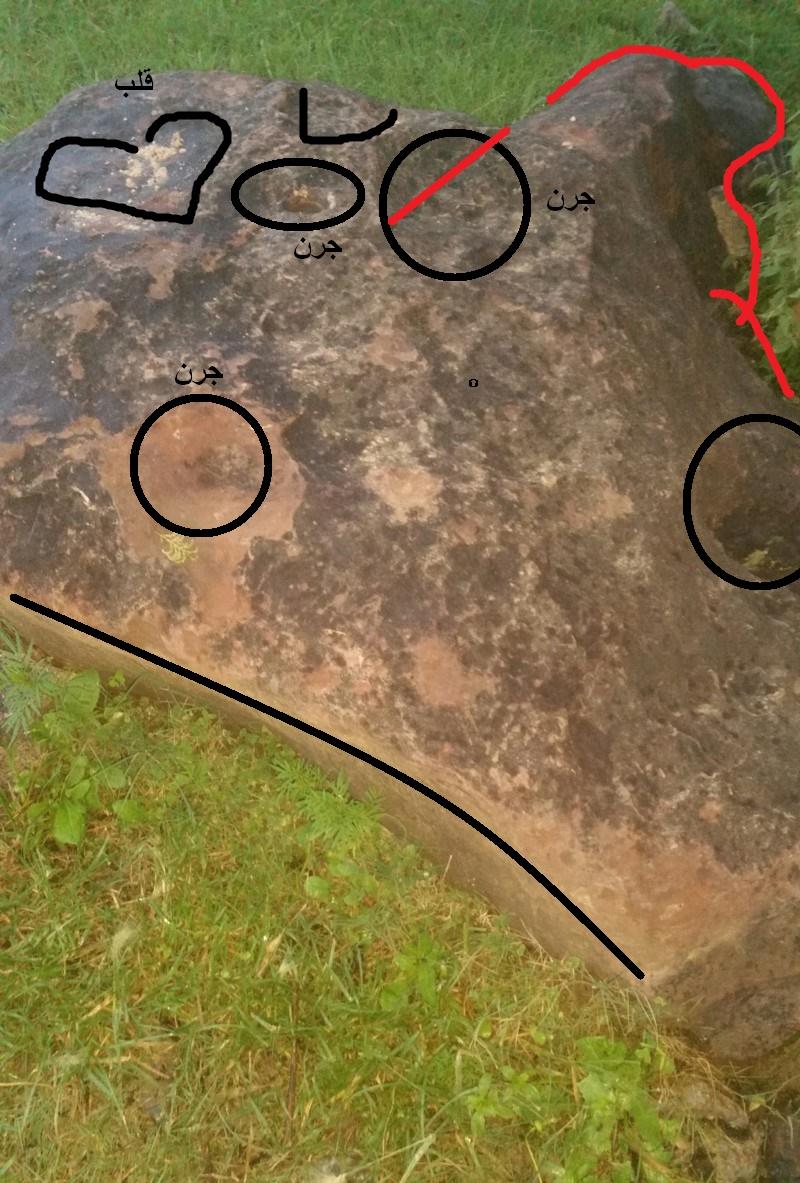 ممكن تحليل الإشارة لو تكرمتو - صفحة 3 Eeeoeo13