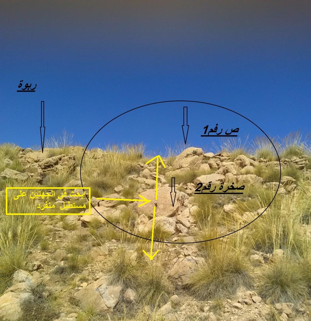 خمس مستطيلات متتالية في صخرة كبيرة فوق صخرة خمس و اسفل صخرة 5 مستطيلات Y10