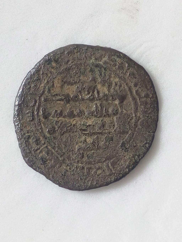 Dírham de la taifa de Málaga, al-Mahdi Muhammad, al-Ándalus, (440-444 H) Img_2055