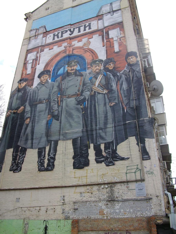 Киев любимый - Страница 9 00511