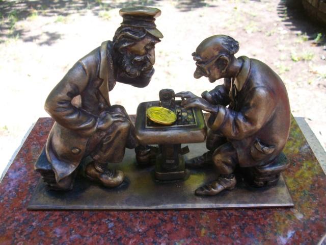 Киев любимый - Страница 9 00612