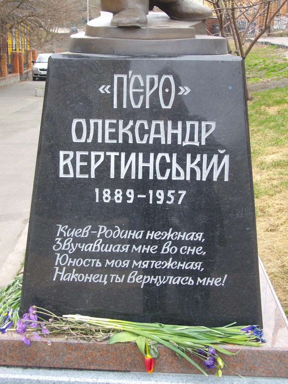 Киев любимый - Страница 9 00810