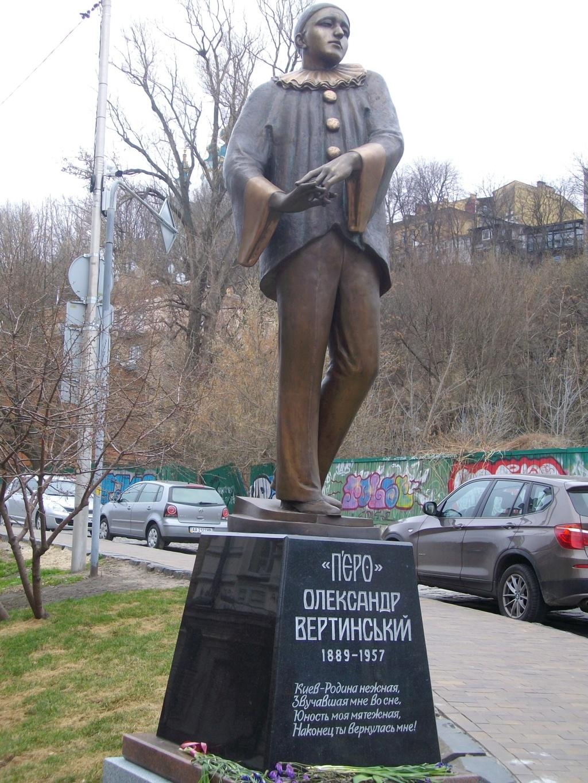 Киев любимый - Страница 9 01012