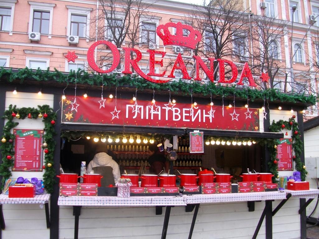 Киев любимый - Страница 9 01510