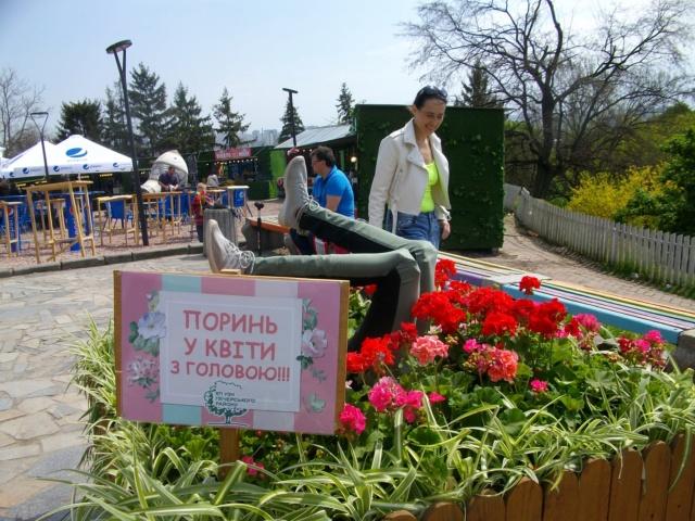 Киев любимый - Страница 9 05510
