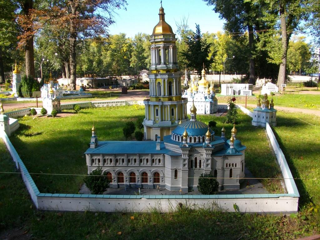 Киев любимый - Страница 8 A13