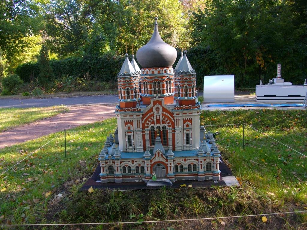 Киев любимый - Страница 8 Aa_aa11
