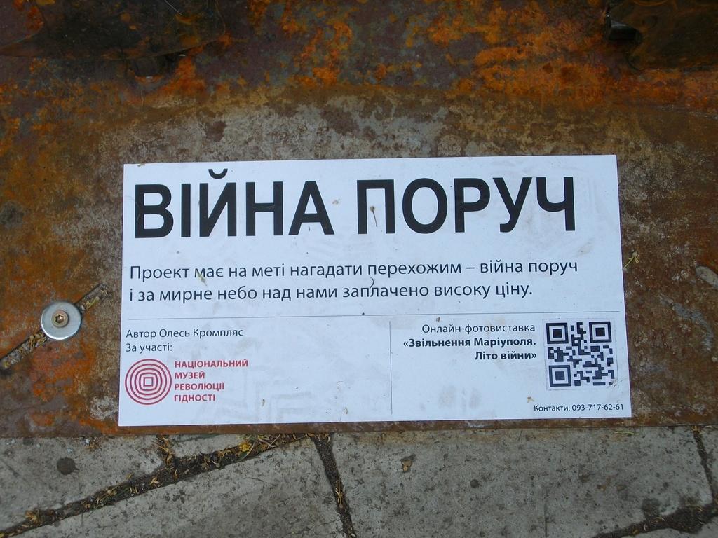 Киев любимый - Страница 8 Au11