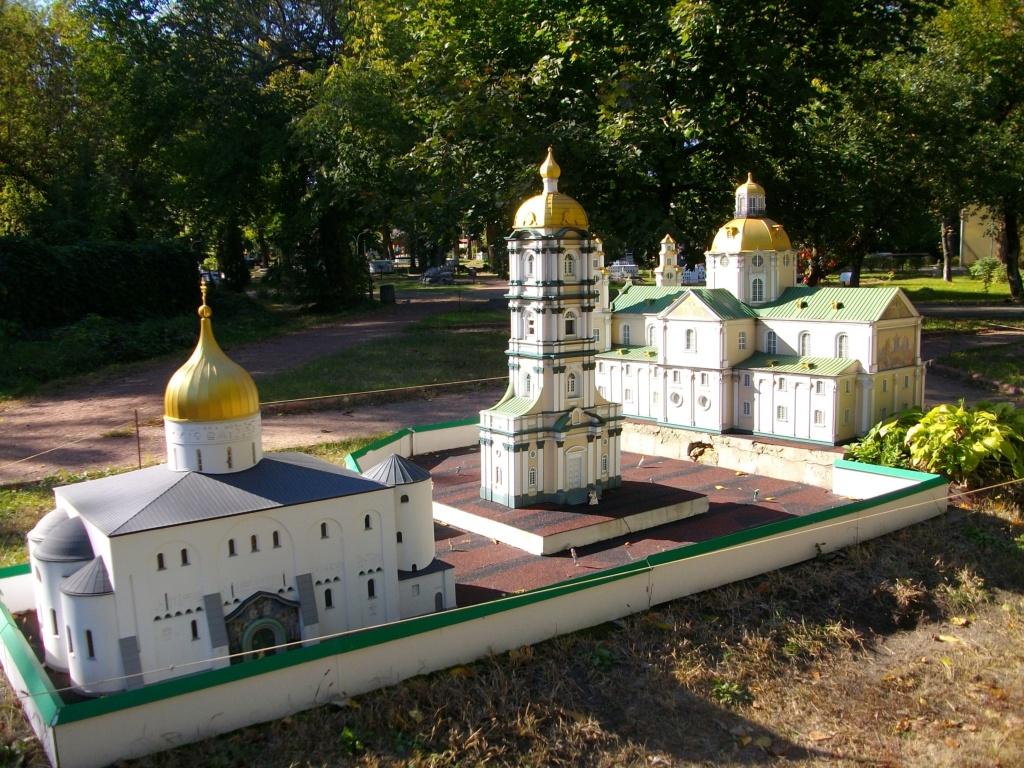 Киев любимый - Страница 8 Au_a10