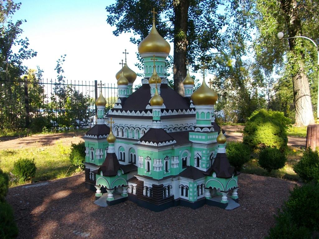 Киев любимый - Страница 8 Ua_aa_10