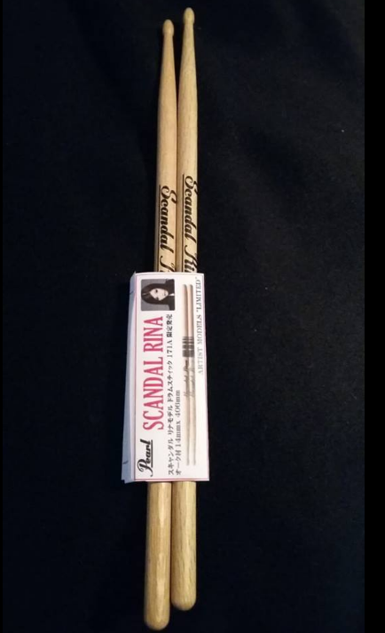 Are these official Rina's drumsticks? 110