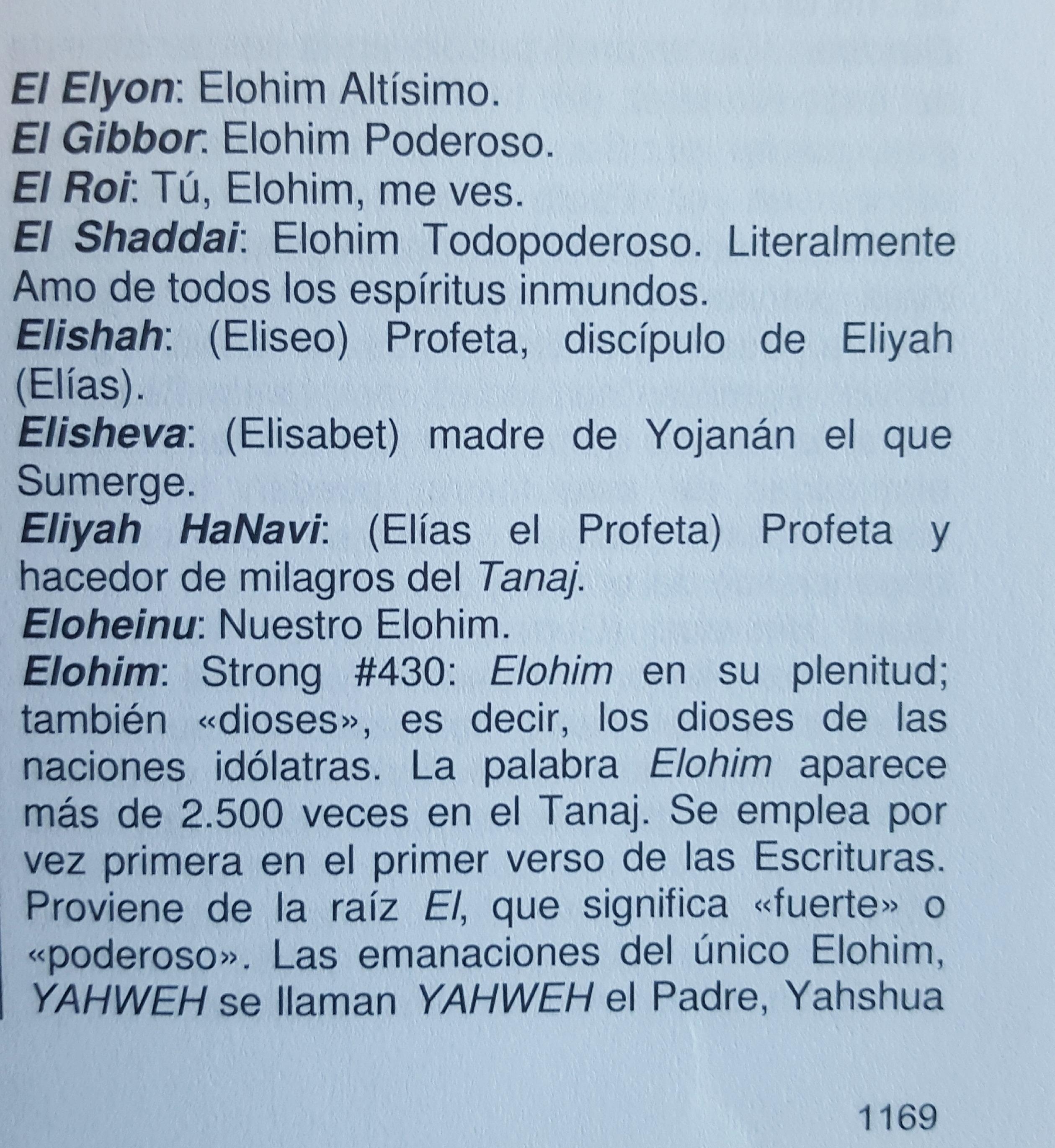 Los errores muy graves en la traducción de Los Kitve HaKodesh de Diego Ascunce 20190410