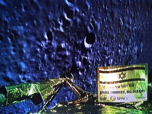 Yahshua no Permitió que Yisra'el alunizara en la luna Fotogr10