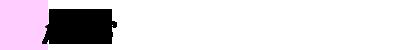 FORO TAROT:  【 2018 】 - Gratis (tarotistas y videntes opiniones)