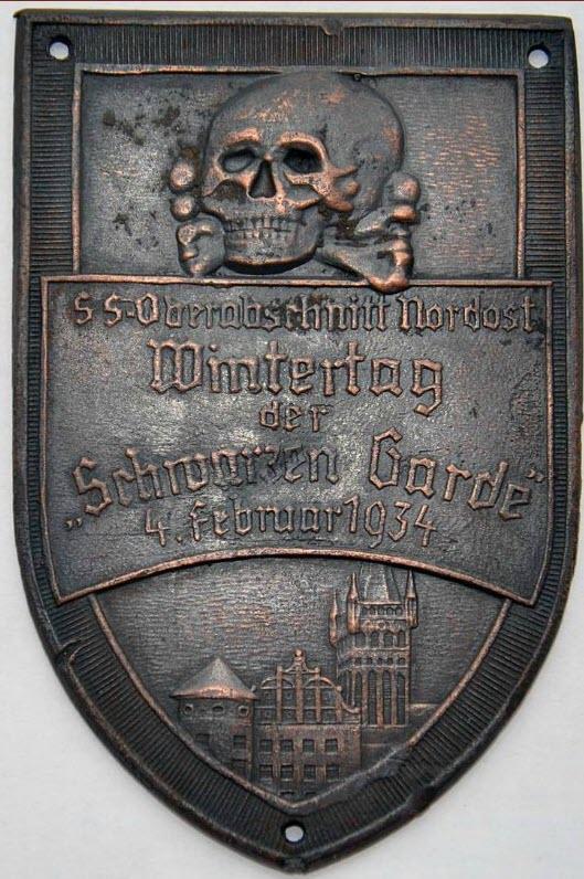 Badge allemand à identifier 2019-058