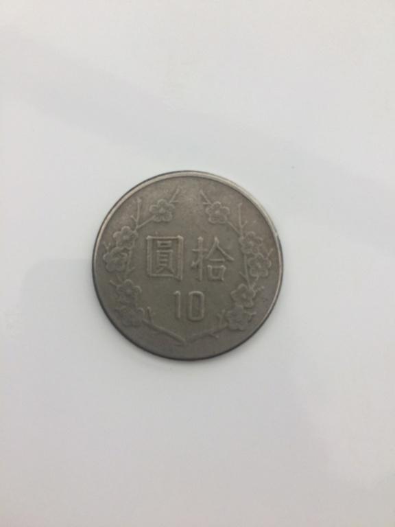 Monnaie inscription sinogrammes 34023910