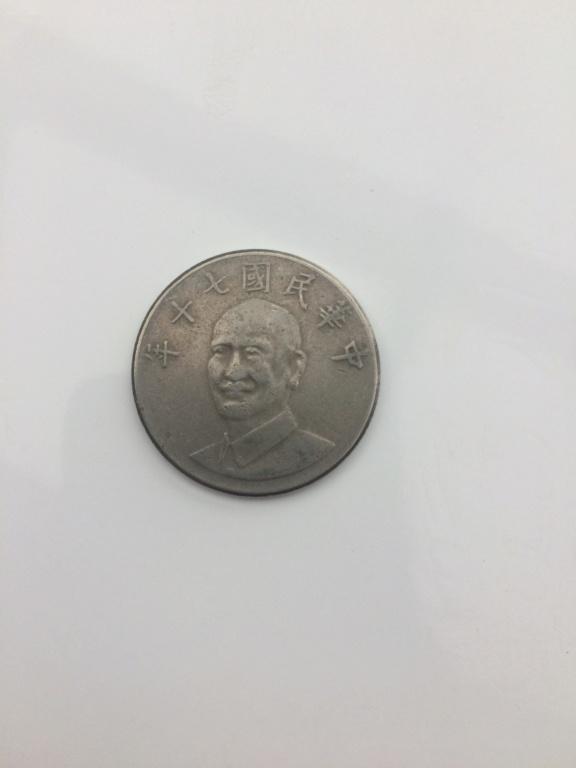 Monnaie inscription sinogrammes C676c110