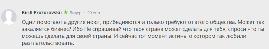 """""""Эталон-Инвест"""" - застройщик ЖК """"Серебряный фонтан"""": что известно официально, видео - Страница 6 Vschdg10"""