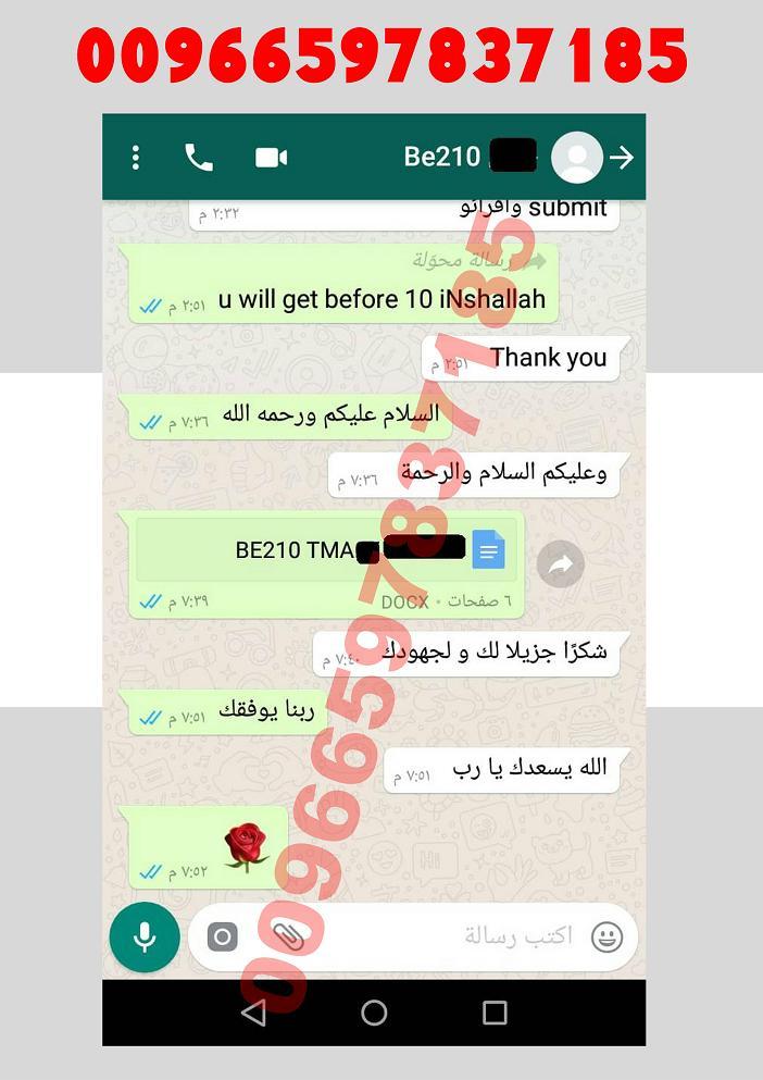 حل واجب BE200 المهندس احمد واتساب 00966597837185 10210