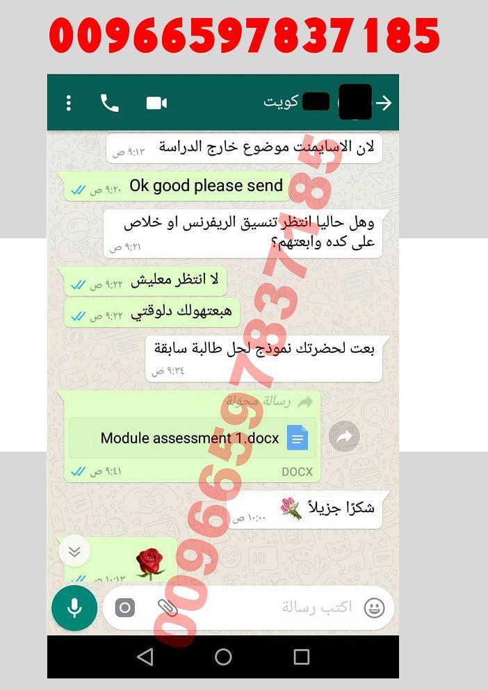 حل واجب BE200 المهندس احمد واتساب 00966597837185 10610