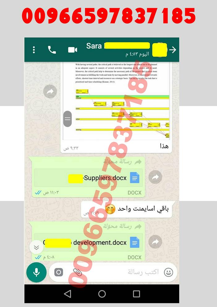 حل واجب BE200 المهندس احمد واتساب 00966597837185 10910