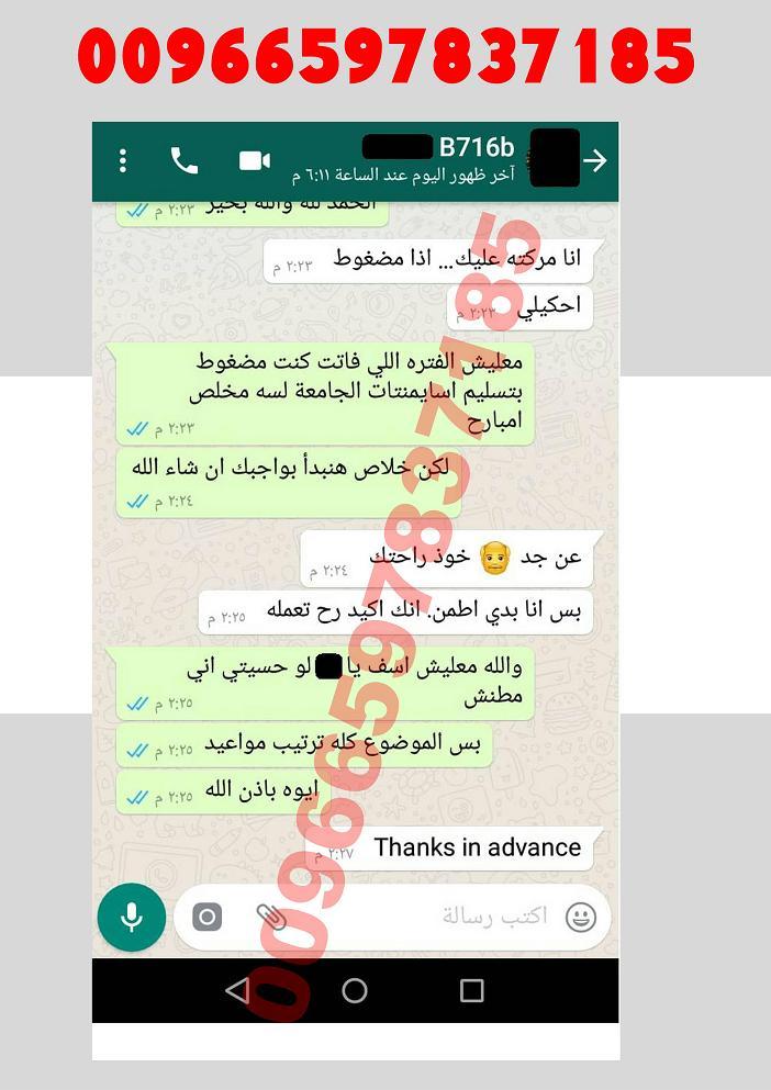 حل واجب BE200 المهندس احمد واتساب 00966597837185 11010