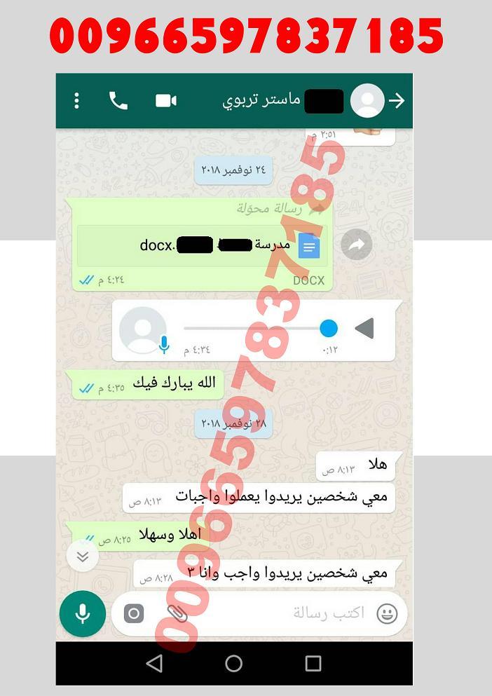حل واجب BE200 المهندس احمد واتساب 00966597837185 11110
