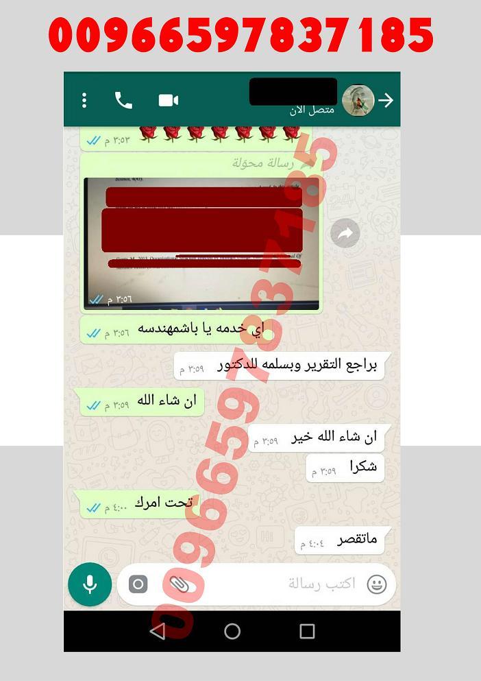 حل واجب BE200 المهندس احمد واتساب 00966597837185 11210