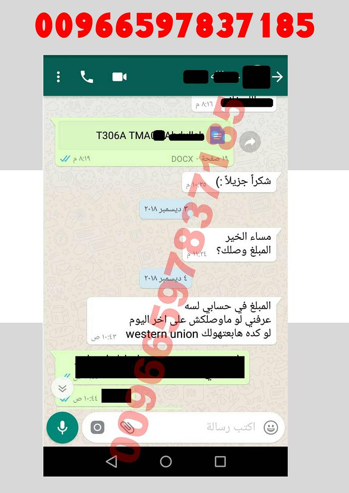 حل واجب BE200 المهندس احمد واتساب 00966597837185 11310