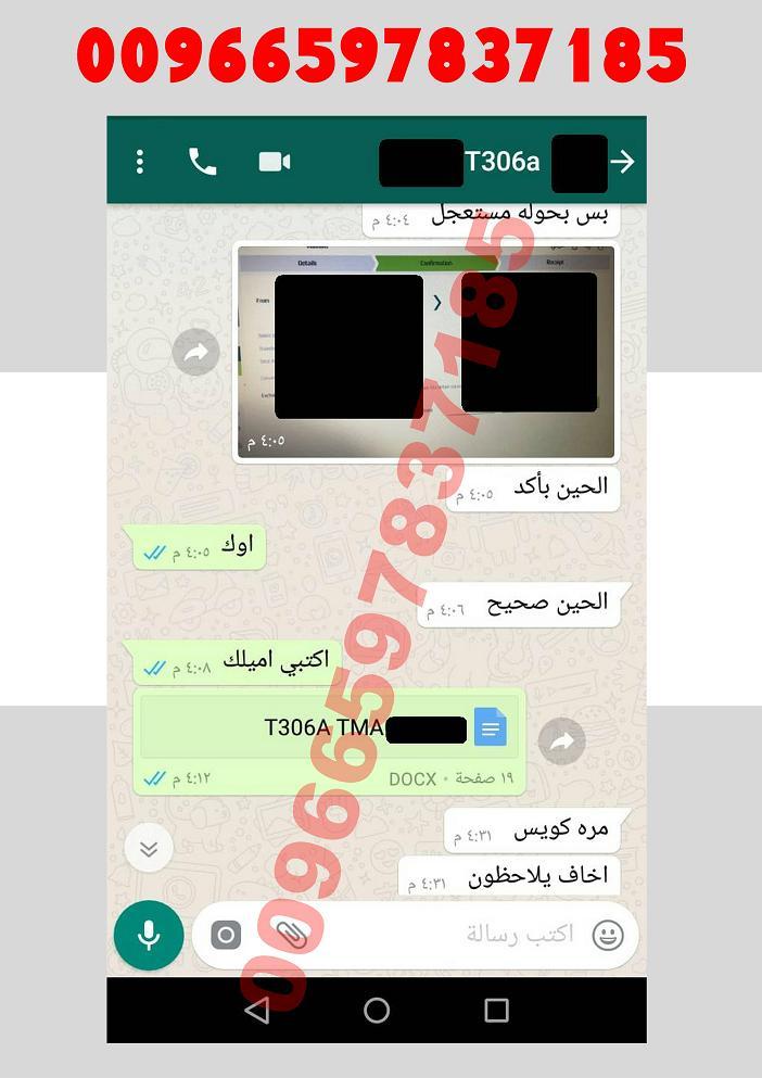 حل واجب BE200 المهندس احمد واتساب 00966597837185 11510
