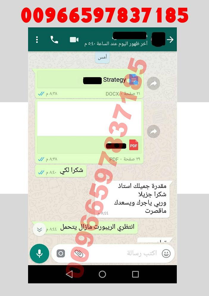 حل واجب BE200 المهندس احمد واتساب 00966597837185 11610
