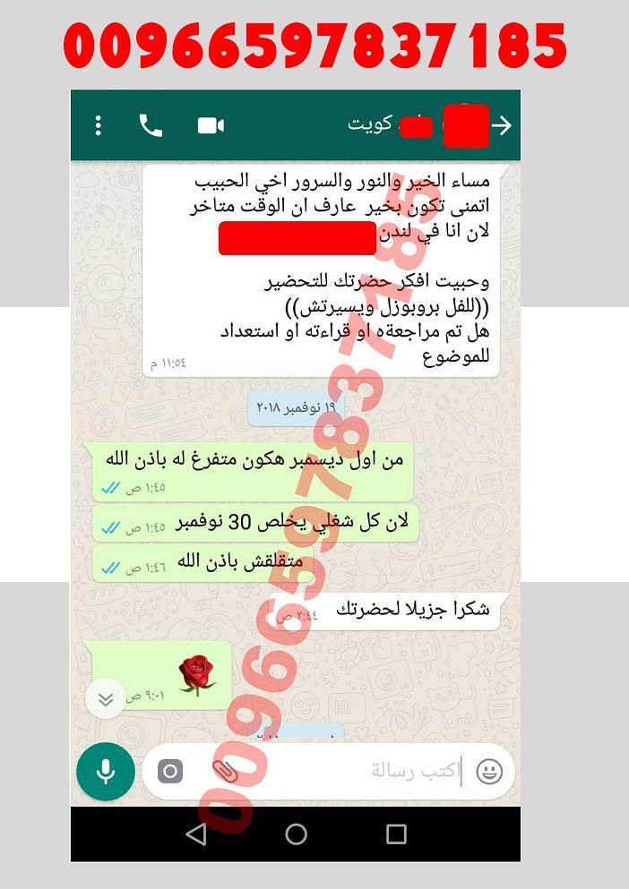 حل واجب BE200 المهندس احمد واتساب 00966597837185 11710