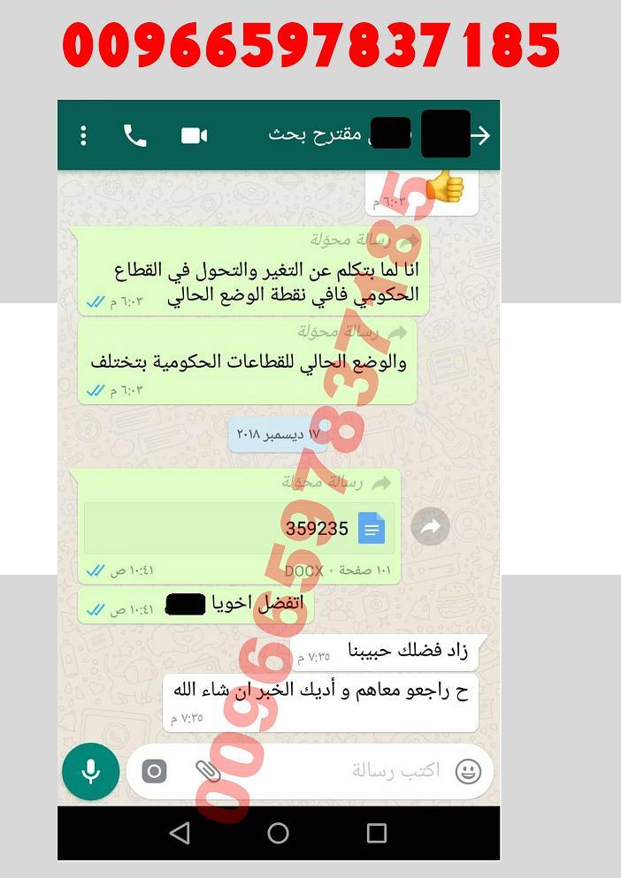 حل واجب BE200 المهندس احمد واتساب 00966597837185 12210