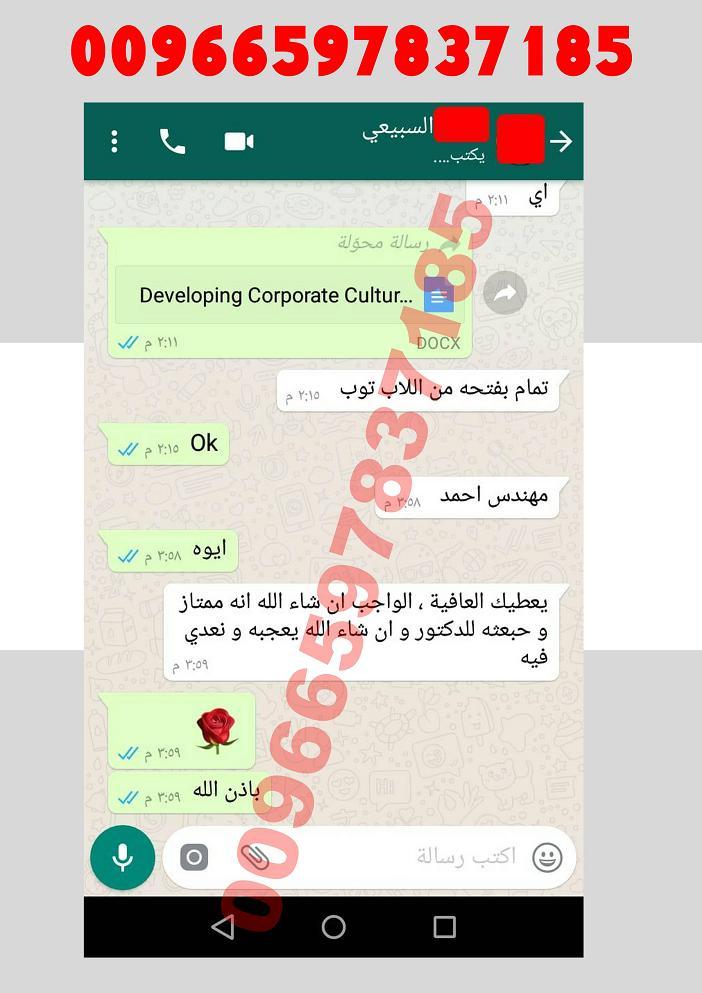 حل واجب BE200 المهندس احمد واتساب 00966597837185 12510