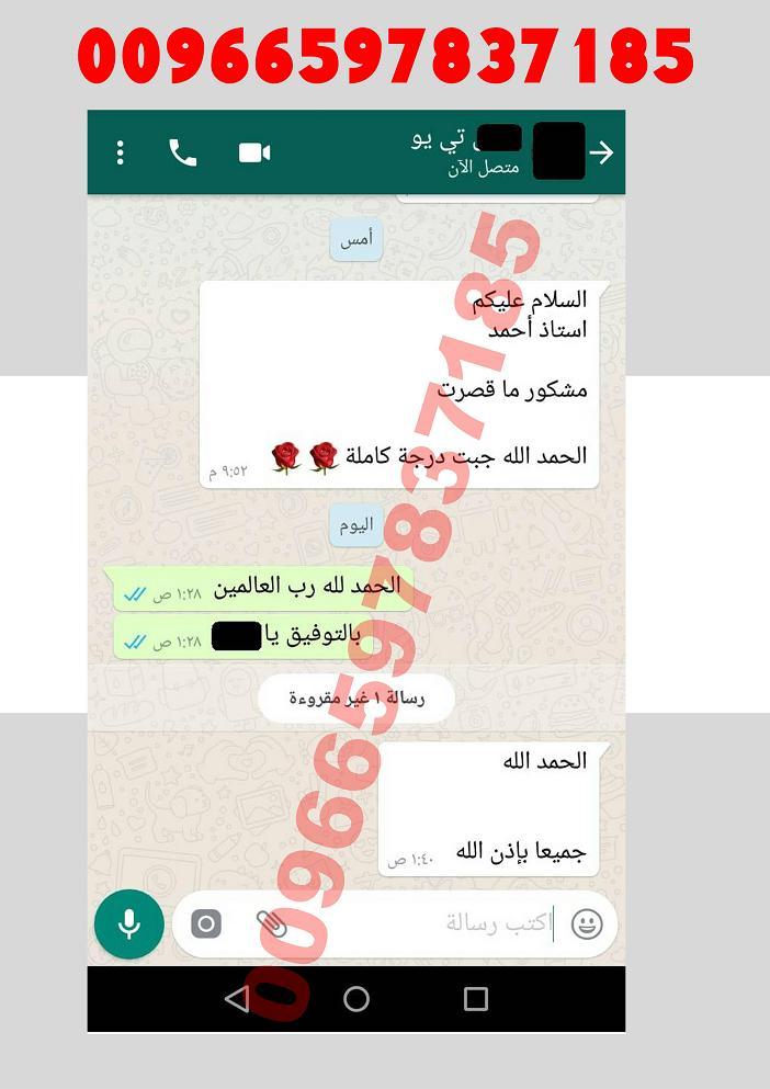 حل واجب BE200 المهندس احمد واتساب 00966597837185 12610